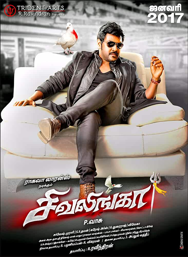 Shivalinga (2017 film) Hindi Dubbed DTHRip x264 AAC