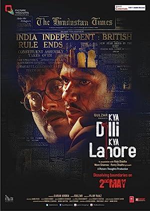 Kya Dilli Kya Lahore