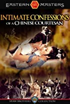 Image of Intimate Confessions of a Chinese Courtesan