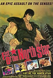 Fist of the North Star (1986) Poster - Movie Forum, Cast, Reviews