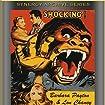 Raymond Burr and Barbara Payton in Bride of the Gorilla (1951)