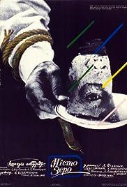Gorod Zero Poster