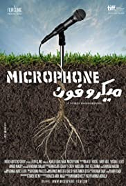 Microphone (2010) Poster - Movie Forum, Cast, Reviews
