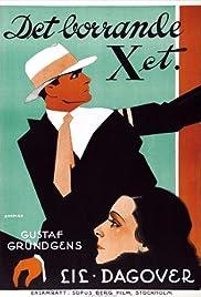 Va Banque Poster
