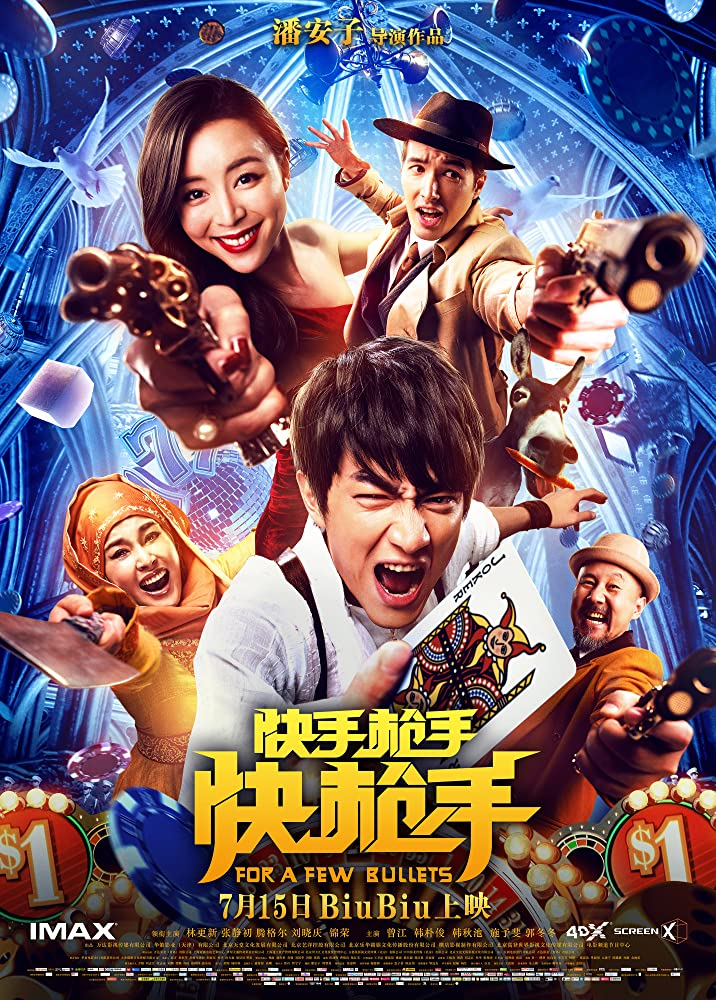 For a Few Bullets 2016 CHINESE 1080p BluRay x264 AAC 5 1 - Hon3y