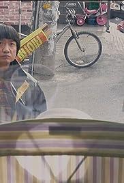 Musanilgi(2010) Poster - Movie Forum, Cast, Reviews
