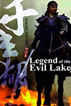 Image of The Legend of Evil Lake