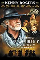 Image of Gambler V: Playing for Keeps