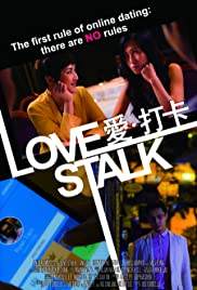Watch Online Love Stalk HD Full Movie Free