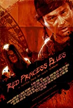 Primary image for Red Princess Blues