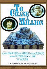 To Chase a Million Poster