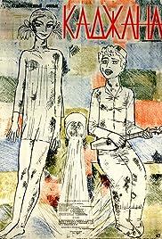 Qajana Poster