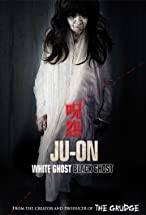 Primary image for Ju-on: Black Ghost
