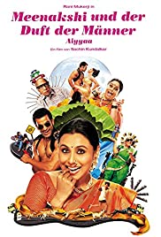 Aiyyaa (2012) Poster - Movie Forum, Cast, Reviews