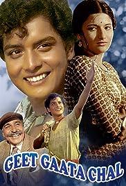 Geet Gaata Chal Poster