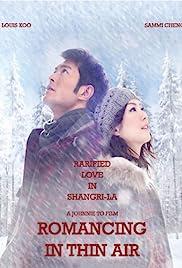 Gao hai ba zhi lian II(2012) Poster - Movie Forum, Cast, Reviews