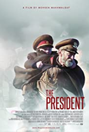 The President (2014) Poster - Movie Forum, Cast, Reviews