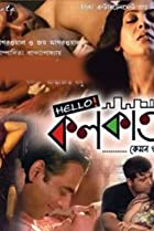 Image of Hello Kolkata