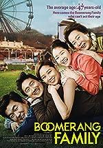Boomerang Family(2013)