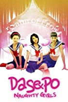 Image of Dasepo Naughty Girls