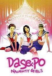 Dasepo sonyo Poster