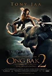 On-Bak 2 (2008) Poster - Movie Forum, Cast, Reviews