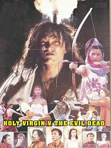 Holy Virgin Vs The Evil Dead
