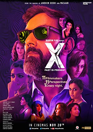 X: Past Is Present (2015) Download on Vidmate