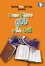Come Share God with Us!!!