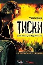 Image of Tiski