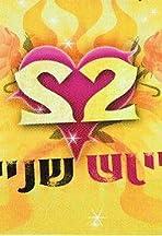 Shnaim