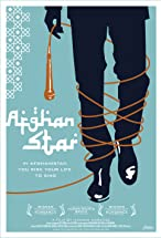 Primary image for Afghan Star