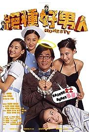 Chuet chung ho nam yun Poster