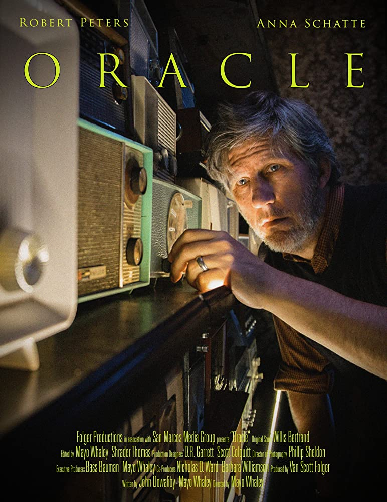 Oracle 2016 DVD