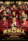 Top Funny Comedian: The Movie