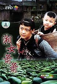 Xiangnu xiaoxiao Poster