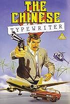 Image of The Chinese Typewriter