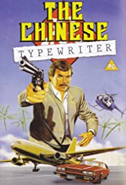 The Chinese Typewriter Poster