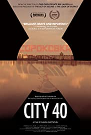 City 40 Subtitrat in Romana