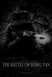 The Battle of Long Tan Poster