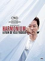 Harmonium(2017)