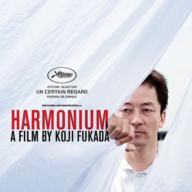Harmonium (2016)