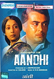 Aandhi (1975) Poster - Movie Forum, Cast, Reviews