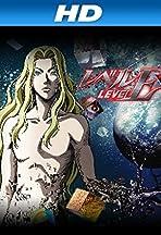Level E