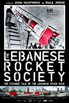 Image of The Lebanese Rocket Society
