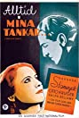 Ever in My Heart (1933) Poster