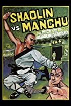 Image of Shaolin vs. Manchu