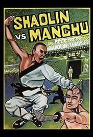 Shaolin vs. Manchu Poster