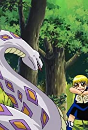 Another Zatch Poster