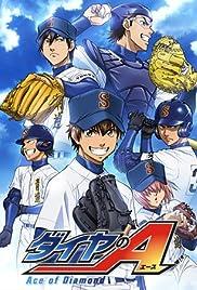 Diamond No Ace Poster - TV Show Forum, Cast, Reviews